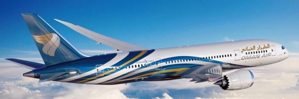 oman air wy dreamliner b787 - 8 V1 new business class aircraft